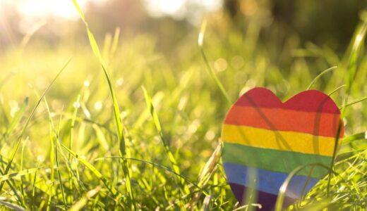 LGBT当事者の方を招いた交流イベントを開催しました!